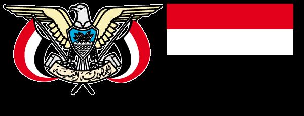 Yemen Embassy Logo