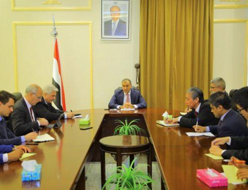 نائب وزير الخارجية يبحث مع سفراء الدول الدائمة العضوية بمجلس الامن مستجدات الأوضاع بعدن