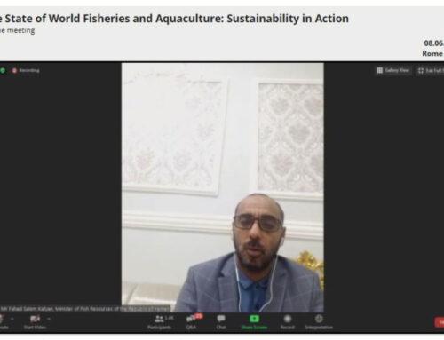 المشاركة في الفعالية الافتراضية لإطلاق تقرير صوفيا حول حالة مصائد الأسماك وتربية الأحياء المائية 2020